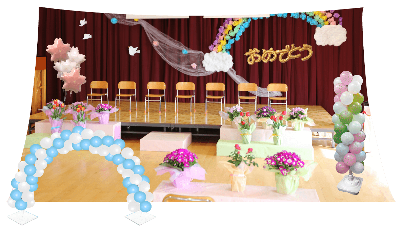 卒業・入学特集メインビジュアル