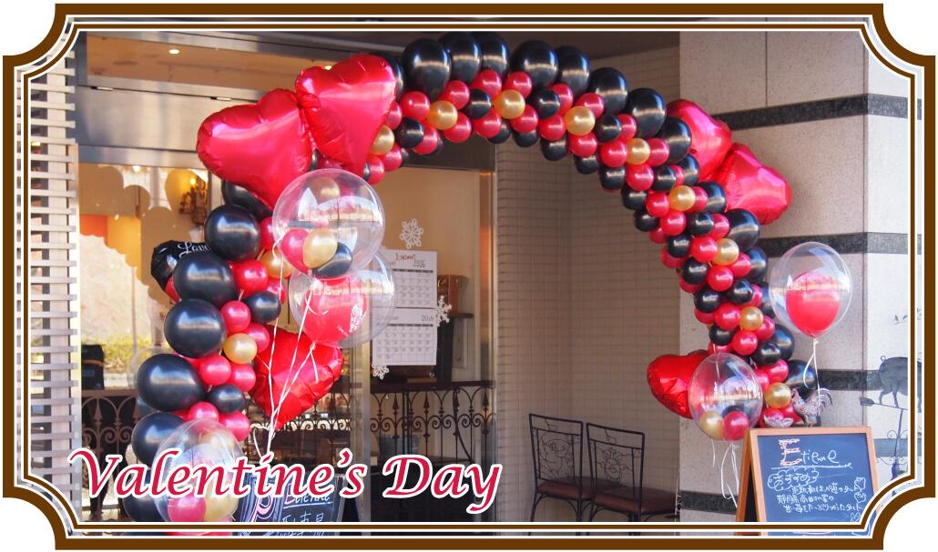 装飾例バレンタイン
