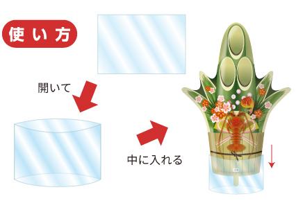 門松風船空気用スタンド使用例
