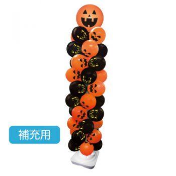 balloon_tower016