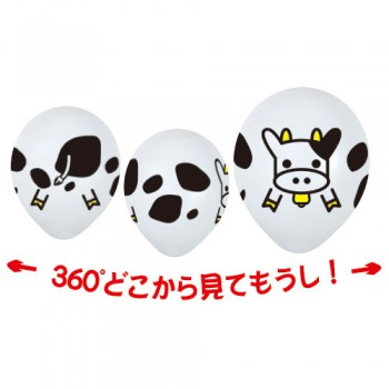 print_rubber_balloon014.jpg