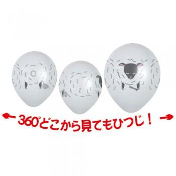 print_rubber_balloon020.jpg
