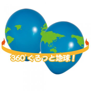 print_rubber_balloon041.jpg