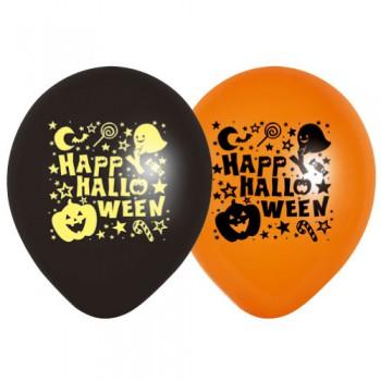 print_rubber_balloon050.jpg