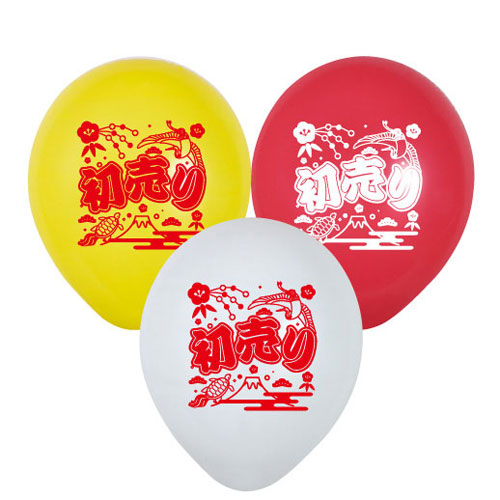 print_rubber_balloon082.jpg