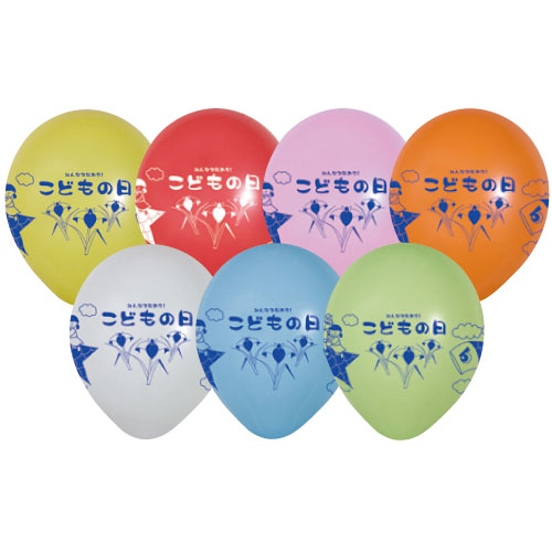 print_rubber_balloon096.jpg