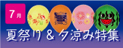 monthly_balloon7